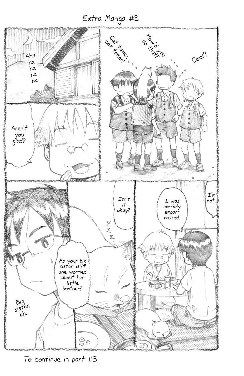 Neko Ane (Cat Sister) - Chapter 19