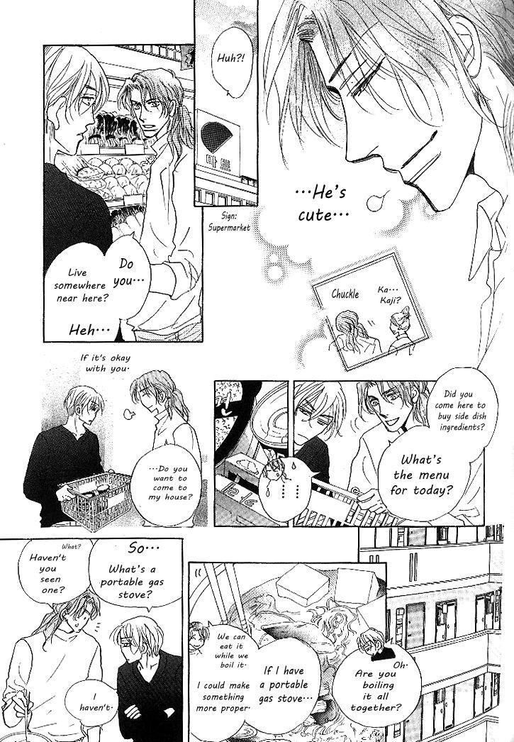 Nemurenai Koibito - Chapter 4