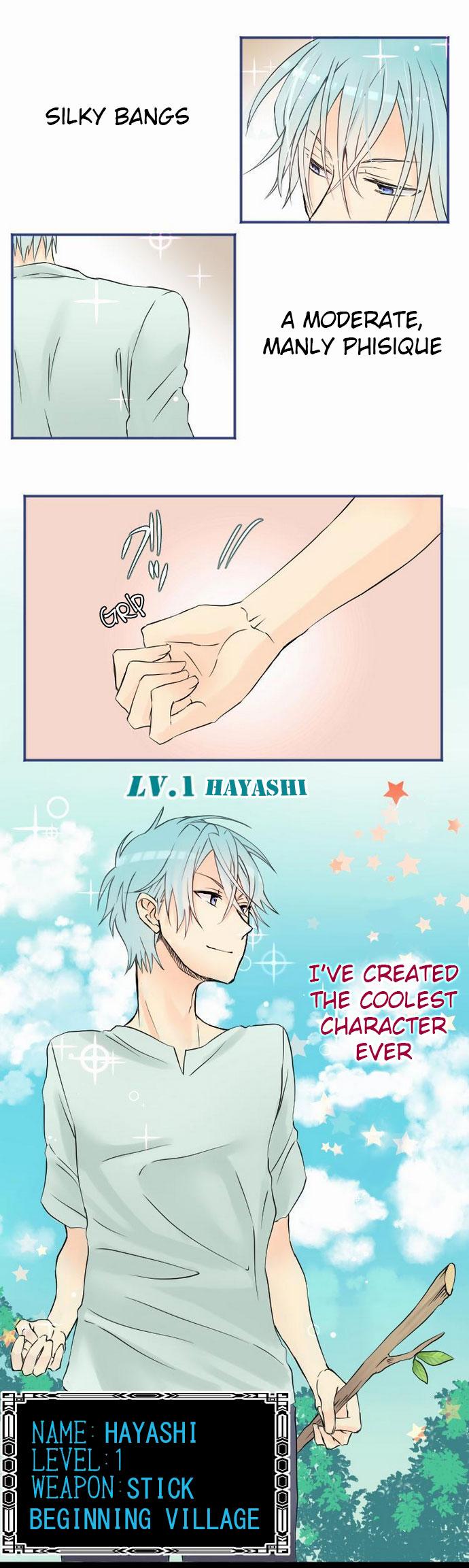 Netojuu no Susume - Chapter 1