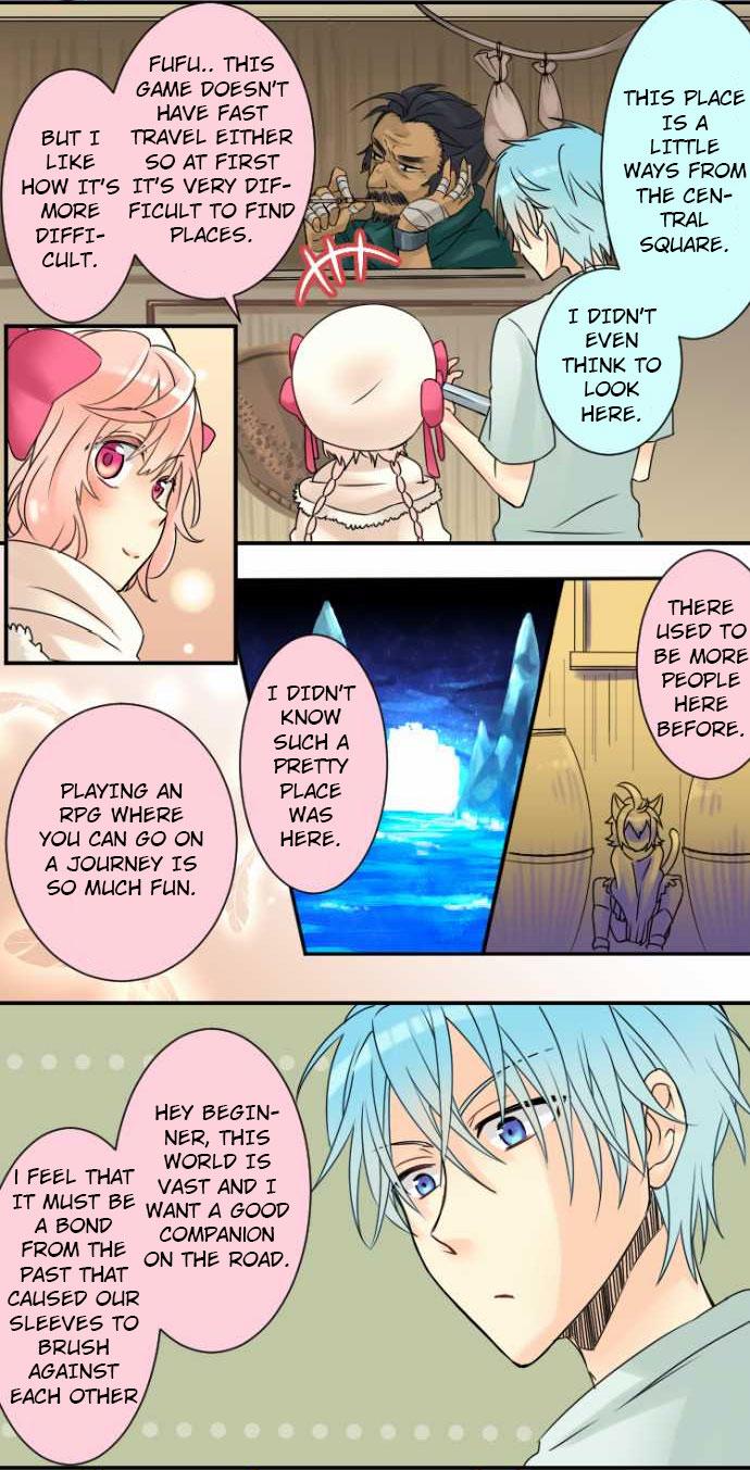 Netojuu no Susume - Chapter 2
