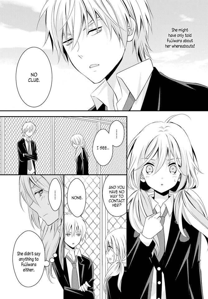 Netsuzou Trap - NTR - Chapter 25