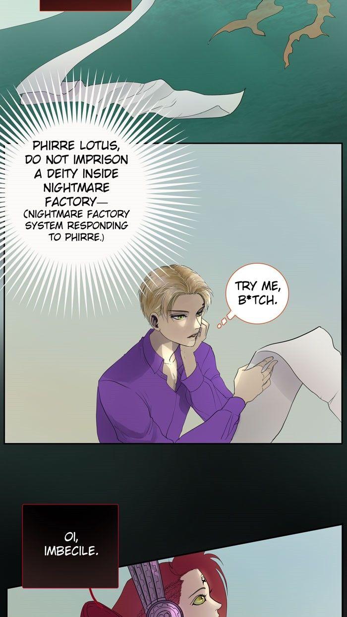 Nightmare Factory - Chapter 30