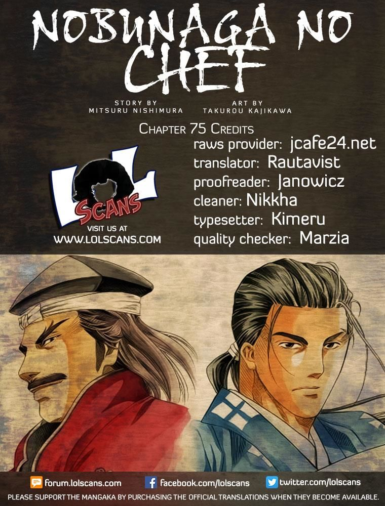 Nobunaga no Chef - Chapter 75