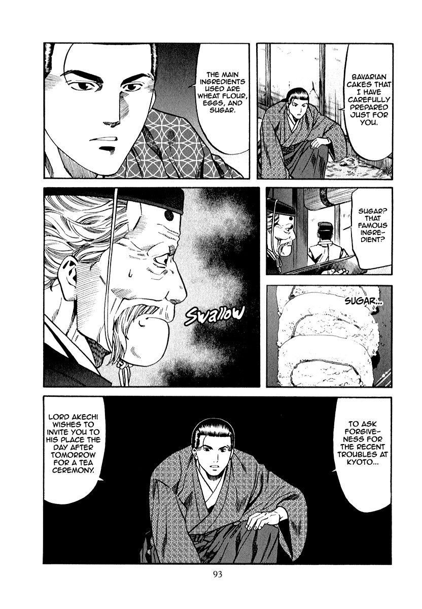 Nobunaga no Chef - Chapter 84
