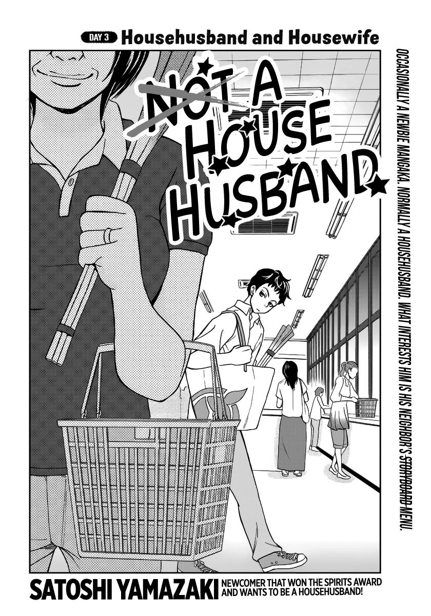 (Not) a House Husband Ch.2