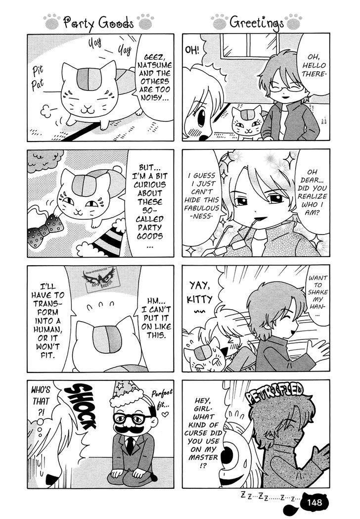 Nyanko Sensei ga Iku! - Chapter 12