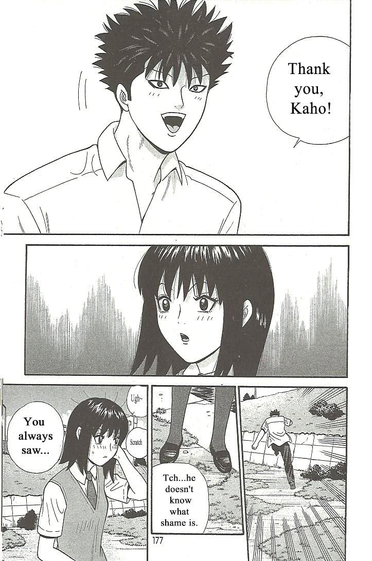 Ocha Nigosu Vol.11 Ch.109