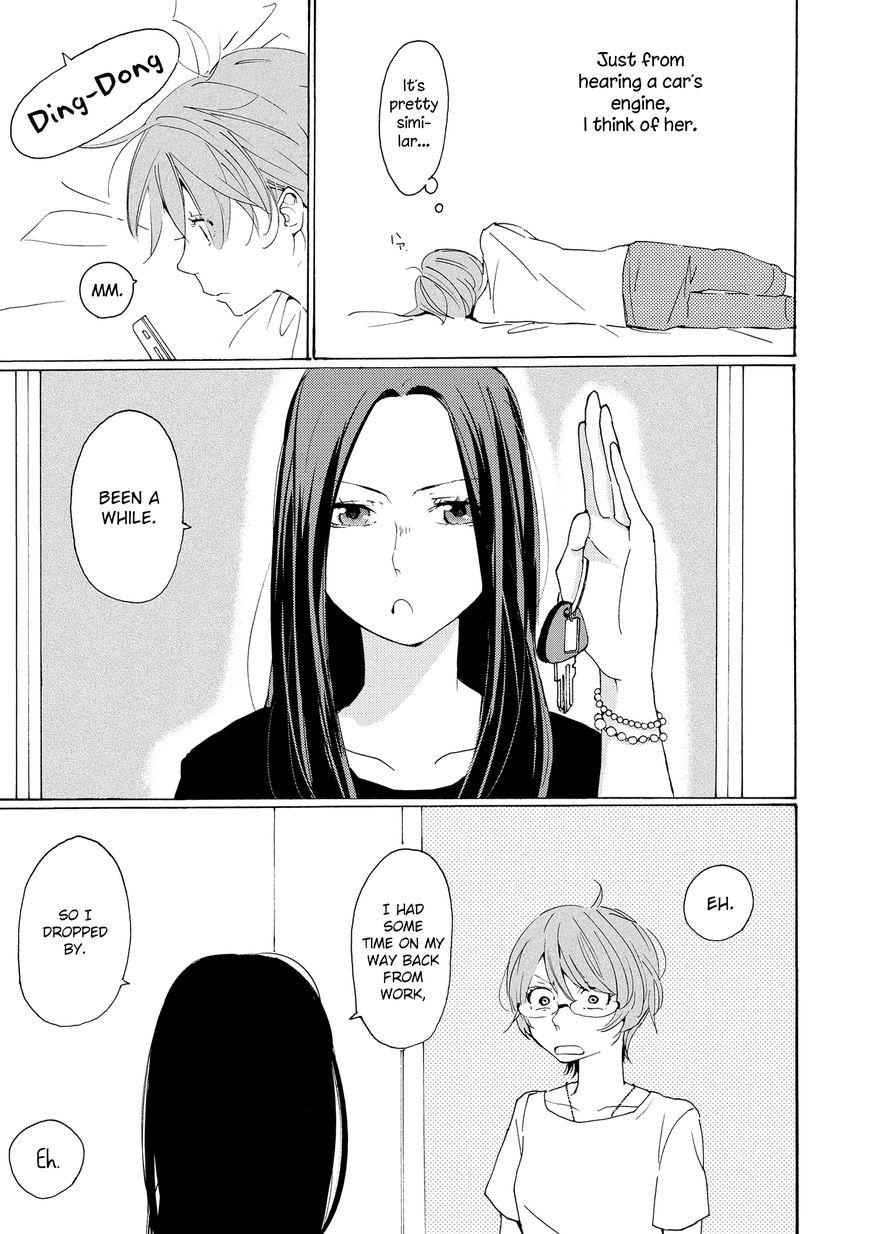 Okujou Pikapika Romance Ch.2