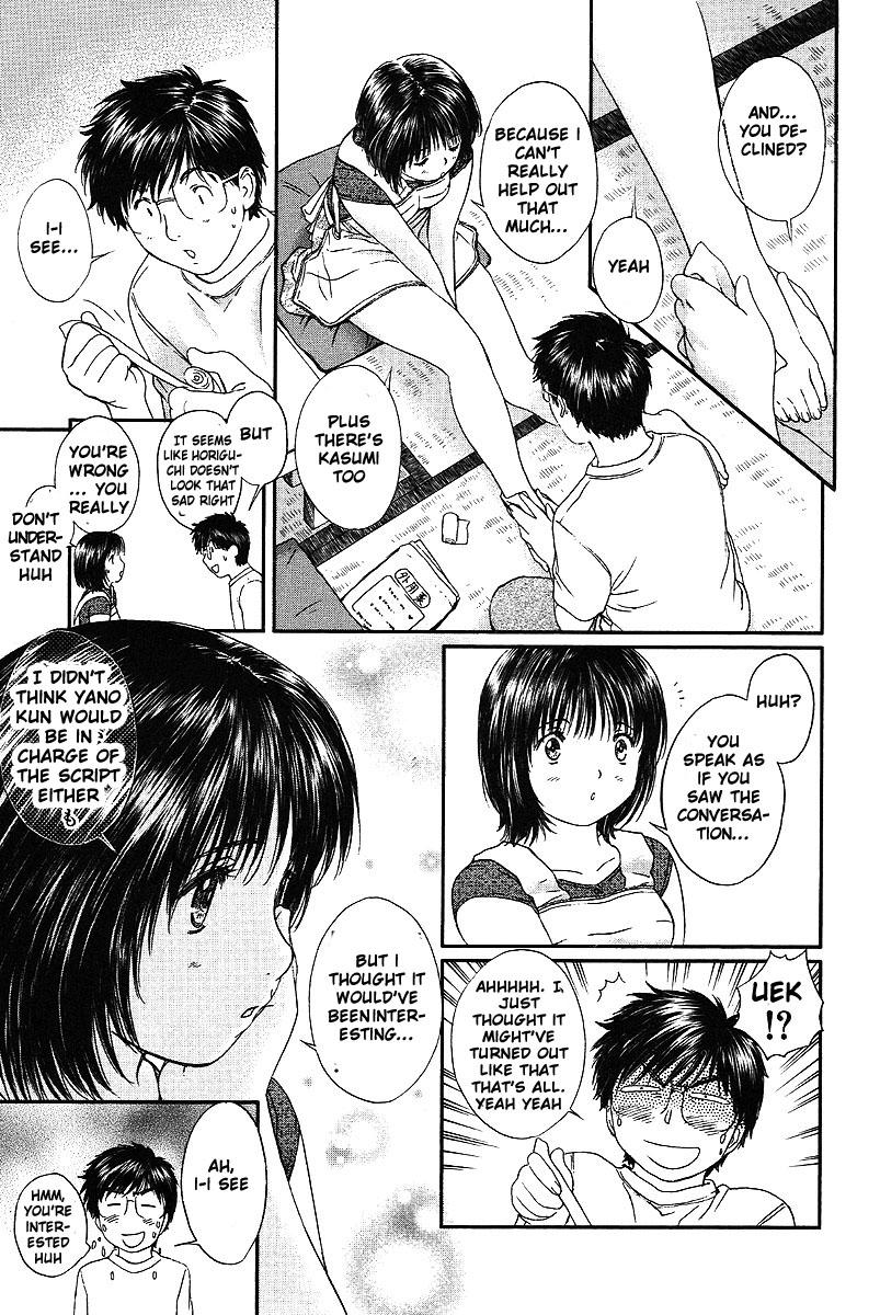 Okusama Wa Joshi Kousei Vol.5 Ch.51