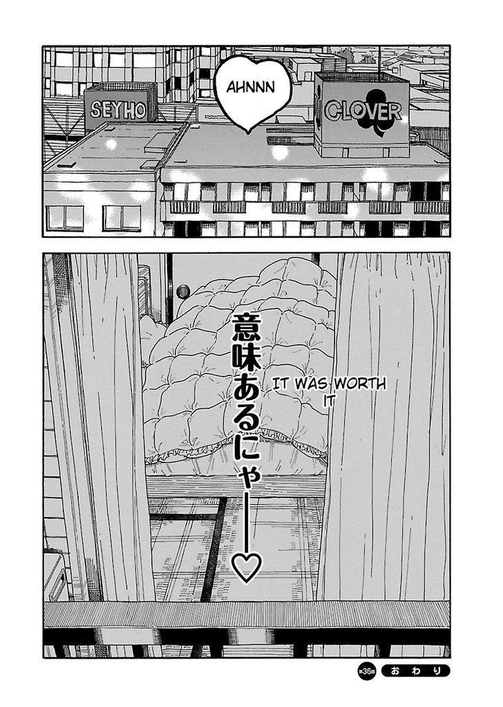 Okusan - Chapter 36