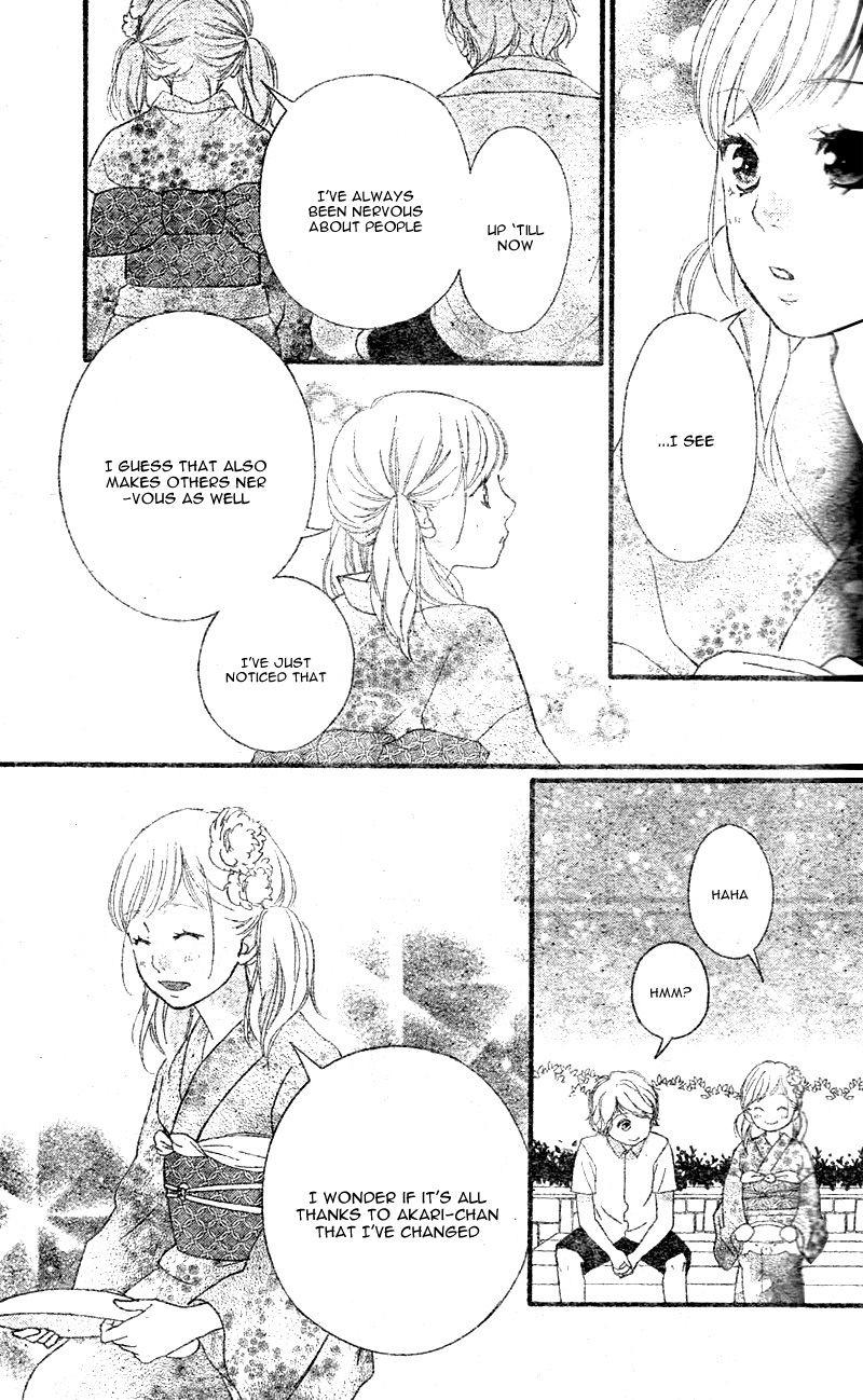 Omoi, Omoware, Furi, Furare - Chapter 18
