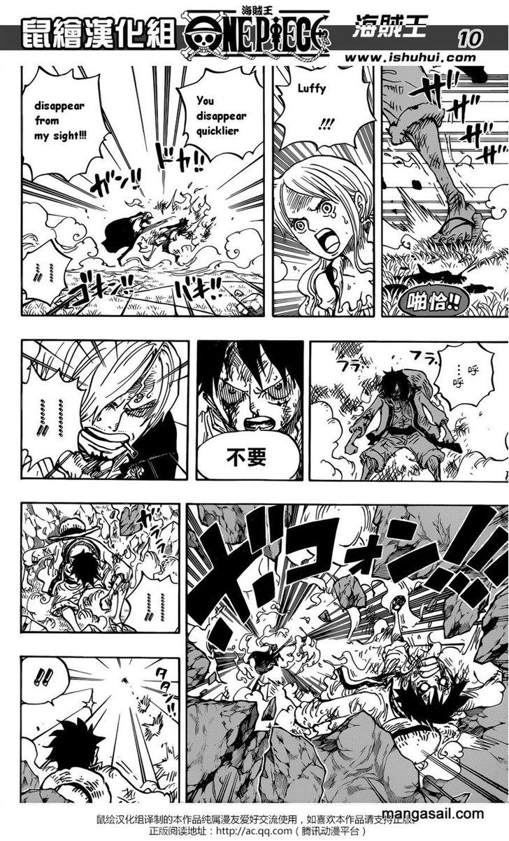 One Piece - Chapter 846