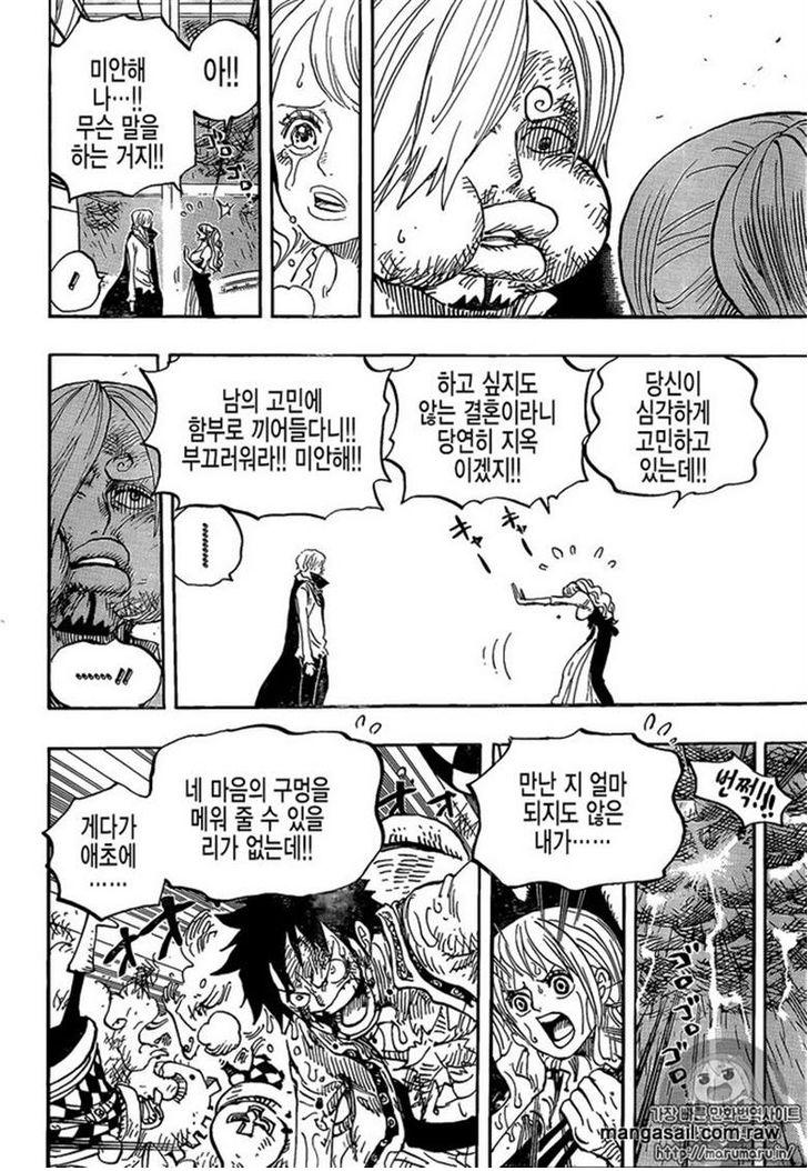 One Piece - Chapter 847