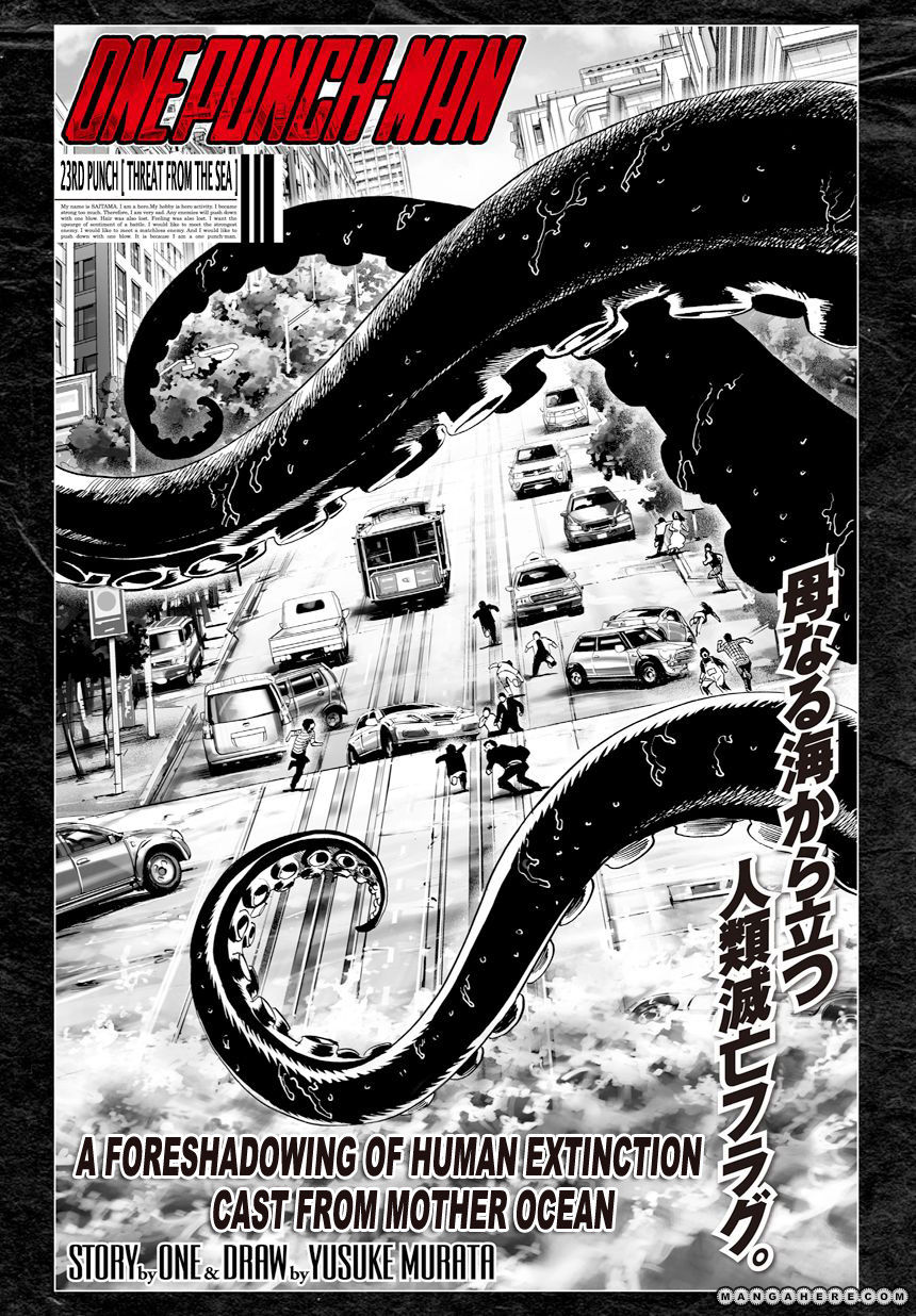 Onepunch-Man - Chapter 33