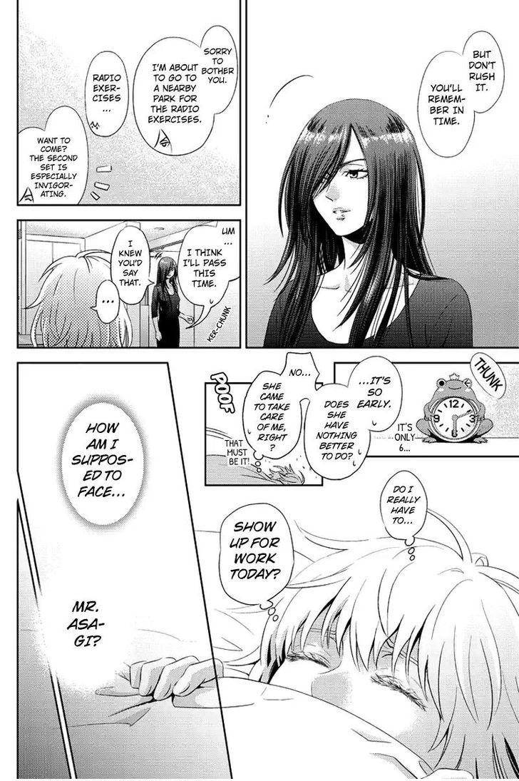Online - The Comic - Chapter 70