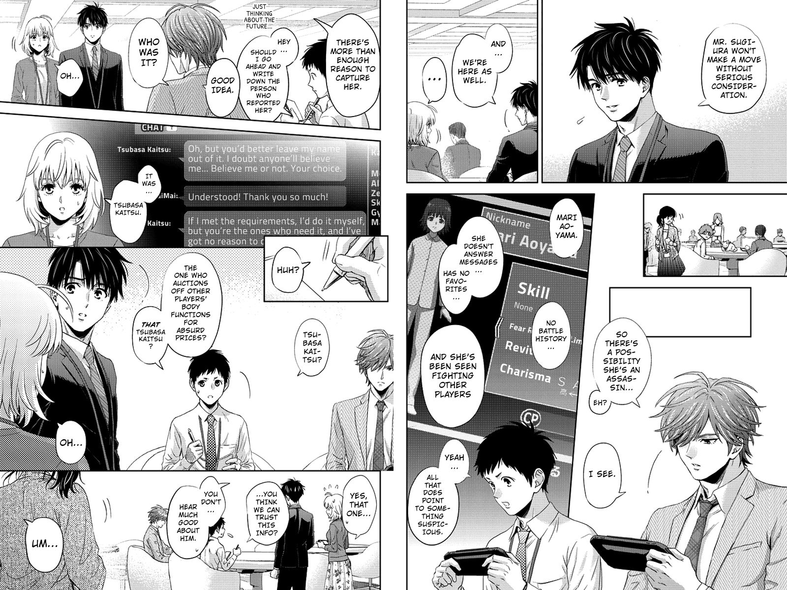 Online - The Comic - Chapter 71