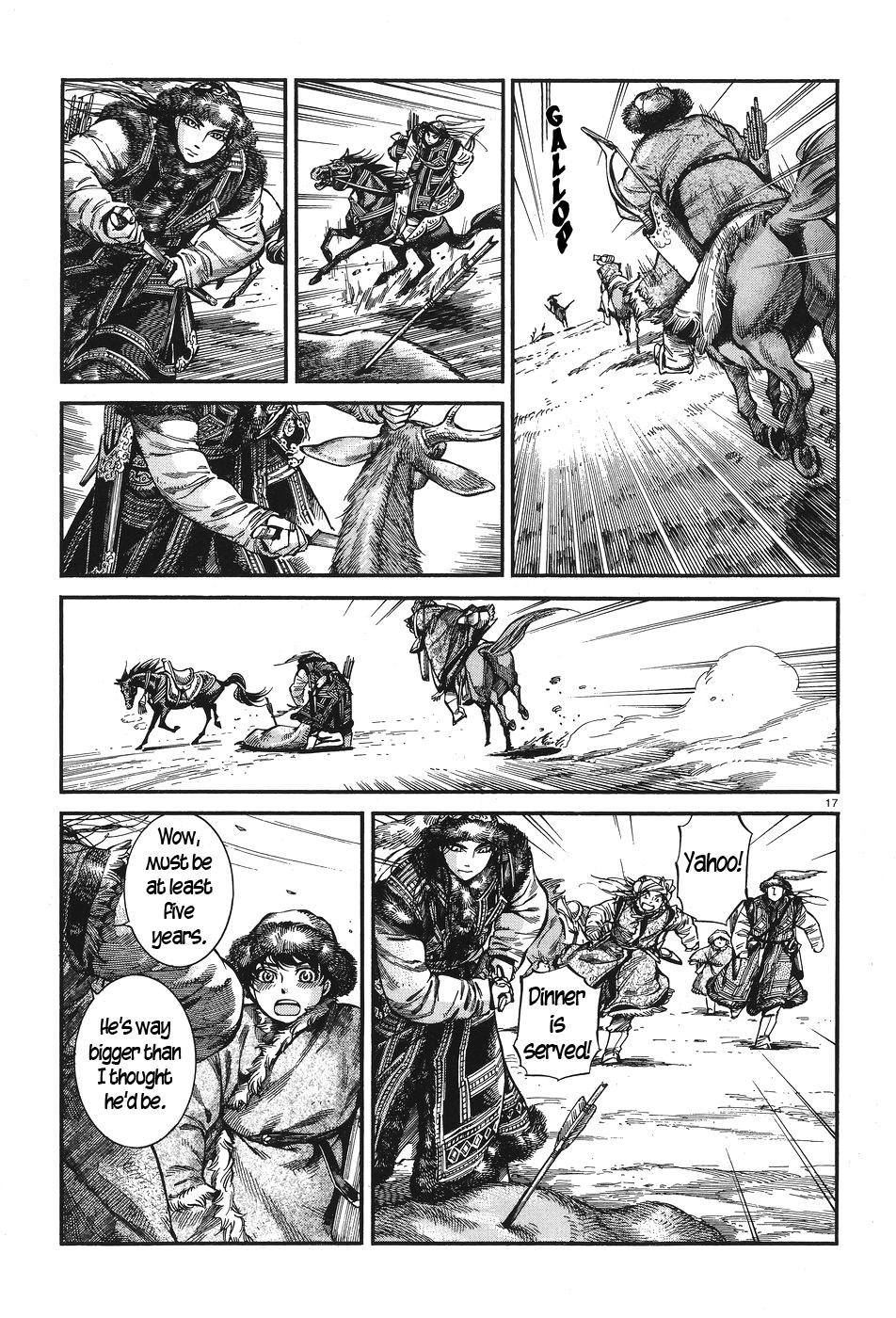 Otoyomegatari - Chapter 66