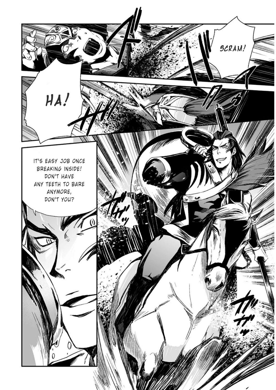 Ouja no Yuugi - Chapter 19