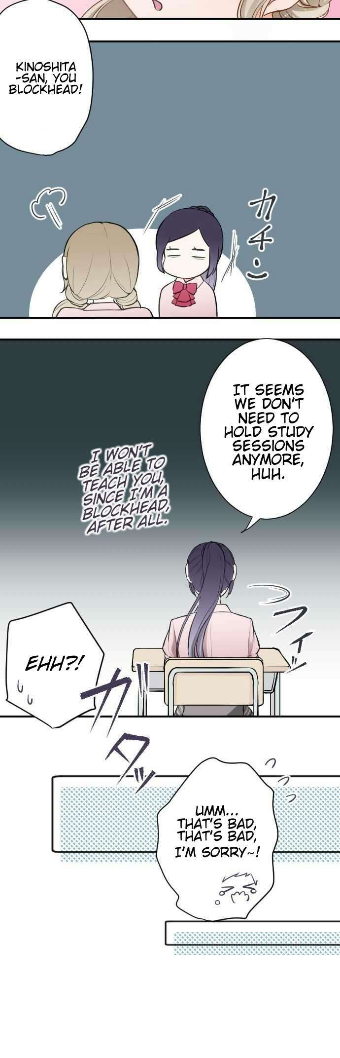 Ouji-sama Nante Iranai - Chapter 53