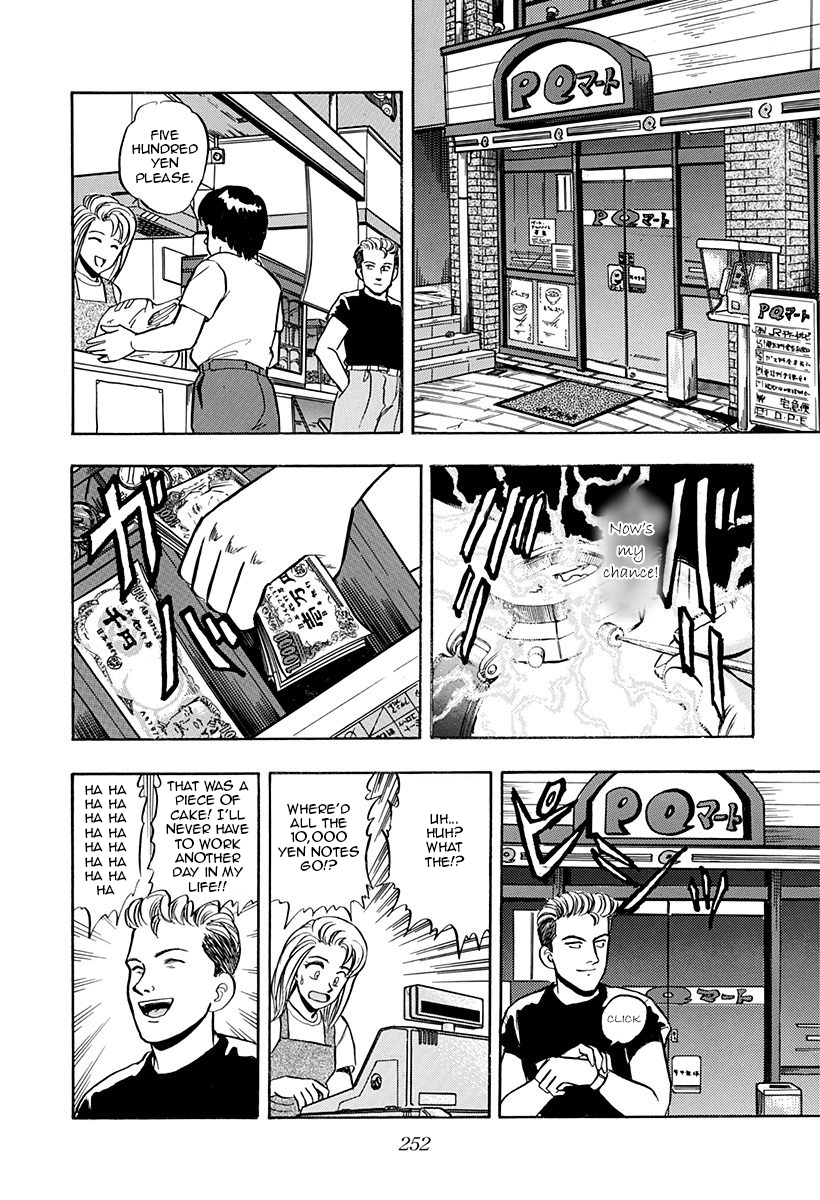 Outer Zone - Chapter 35