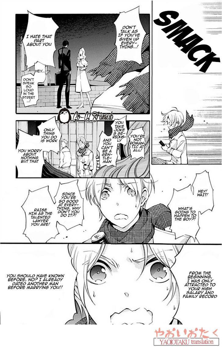 Oya No Kao Ga Mite Mitai - Chapter 1