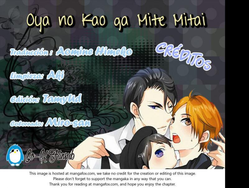 Oya No Kao Ga Mite Mitai - Chapter 3