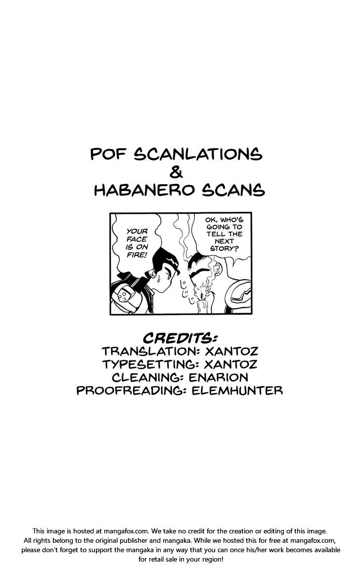 Ozanari Dungeon - Chapter 79
