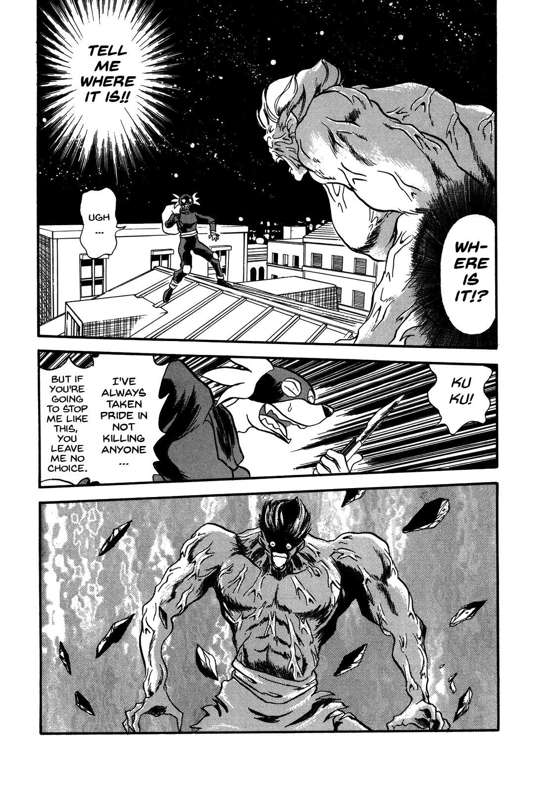 Ozanari Dungeon - Chapter 81