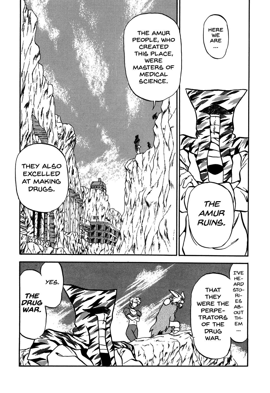 Ozanari Dungeon - Chapter 82