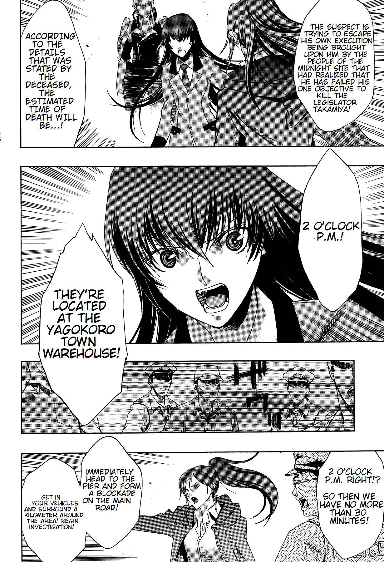 Persona x Detective Naoto Ch.1