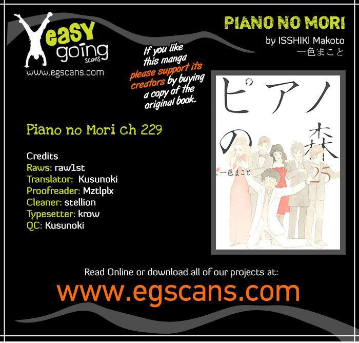 Piano no mori - Chapter 218