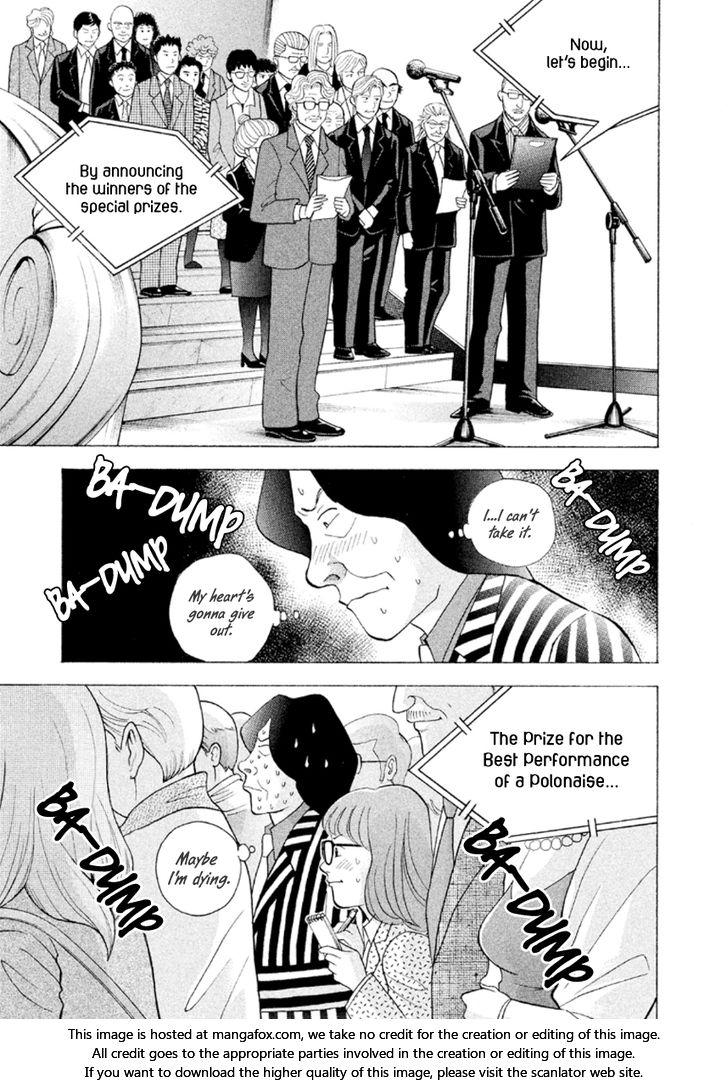 Piano no mori - Chapter 220