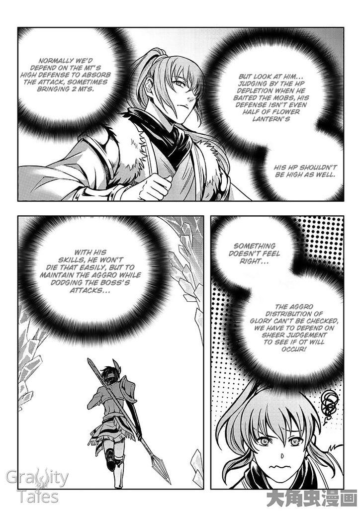 Quan Zhi Gao Shou - Chapter 39