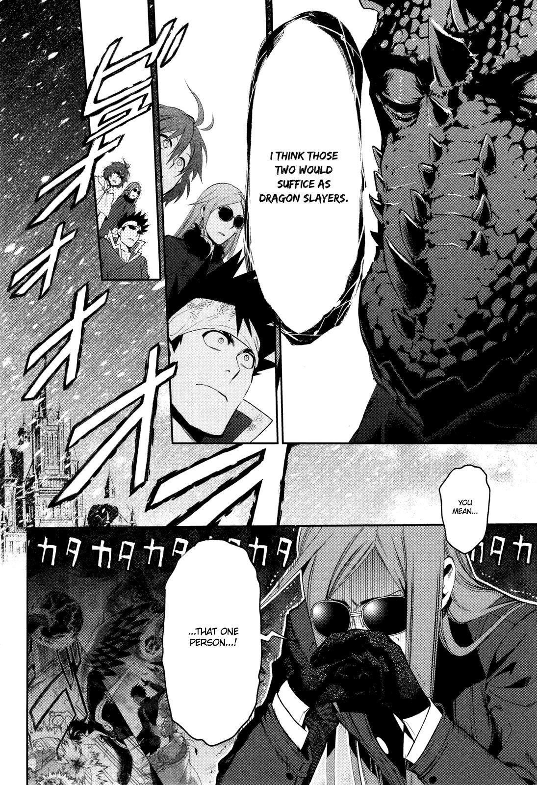 Rain - Chapter 65