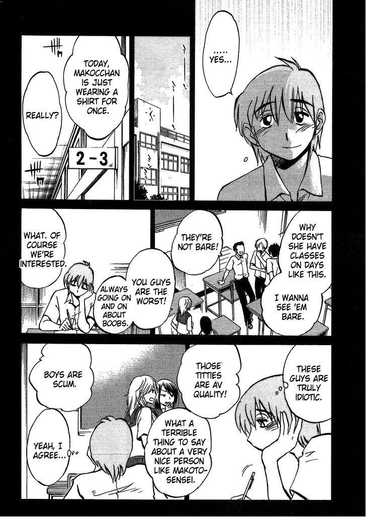 Rakujitsu No Pathos - Chapter 3