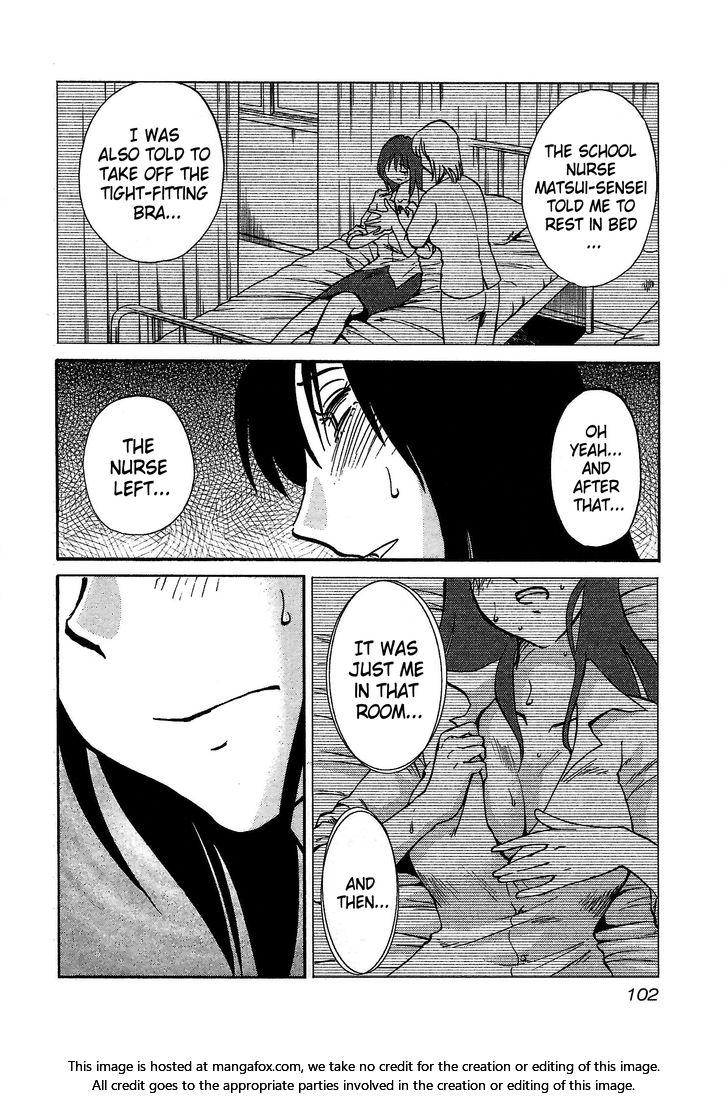 Rakujitsu No Pathos - Chapter 4