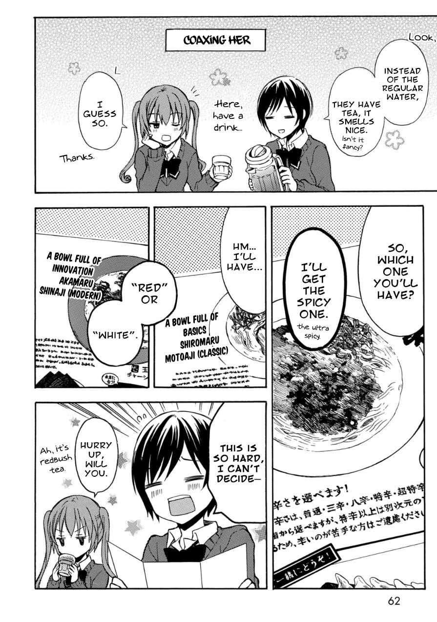 Ramen Daisuki Koizumi-san - Chapter 14