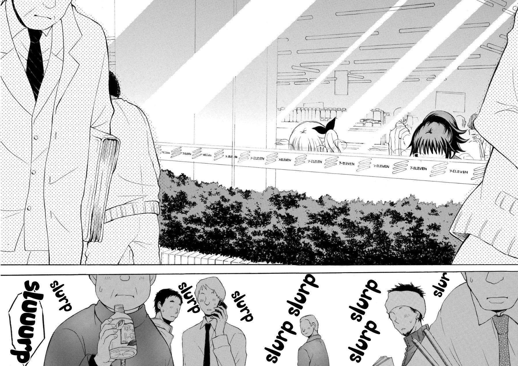 Ramen Daisuki Koizumi-san - Chapter 16