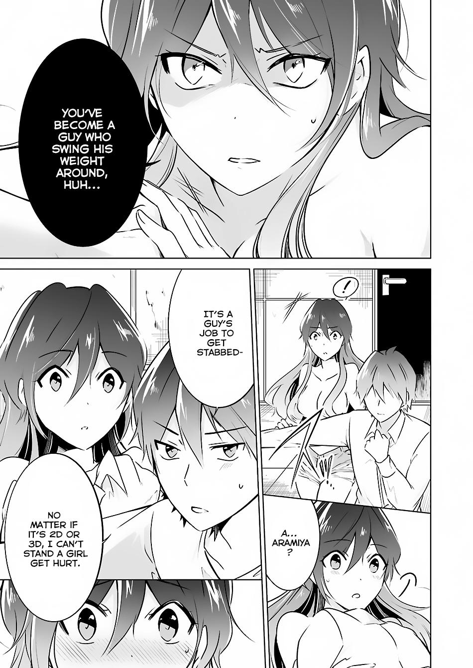 Real no Heroine wa Irimasen! Ch.19
