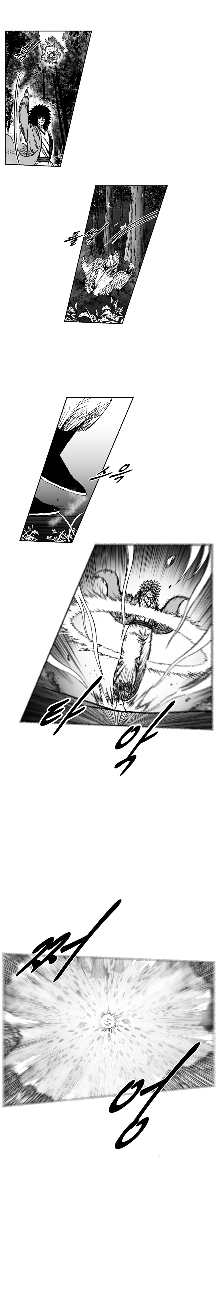 Red Storm - Chapter 250