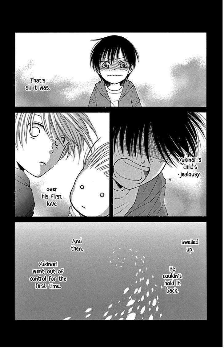 Rokka Melt - Fiance wa Yukiotoko - Chapter 11