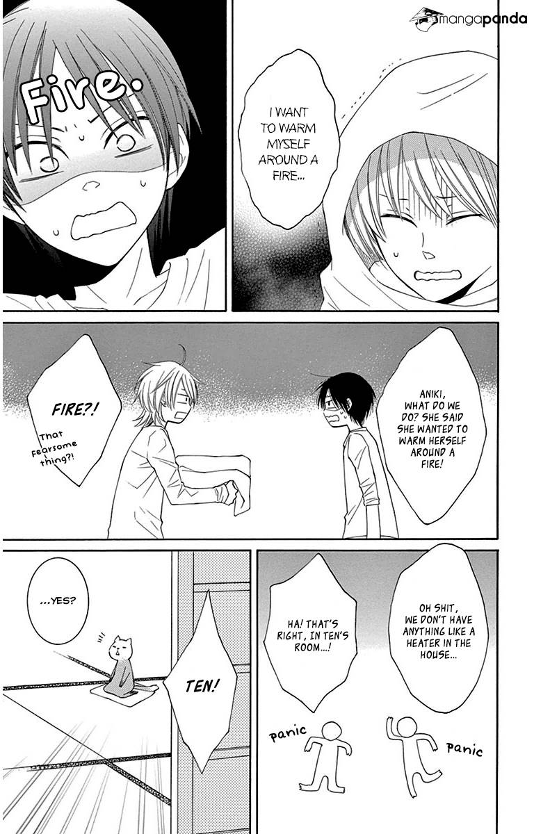 Rokka Melt - Fiance wa Yukiotoko - Chapter 7