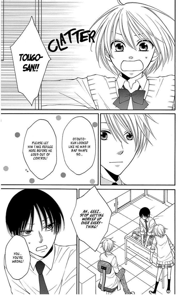 Rokka Melt - Fiance wa Yukiotoko - Chapter 8