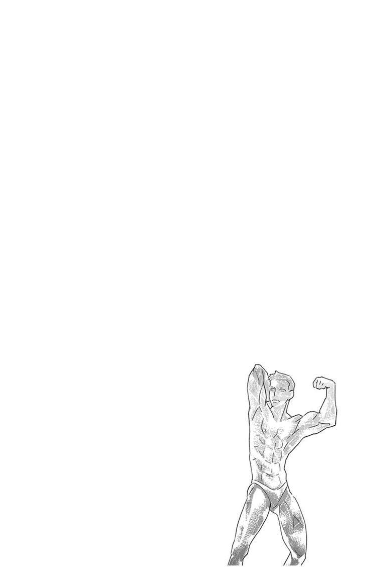 Rokka Melt - Fiance wa Yukiotoko - Chapter 9