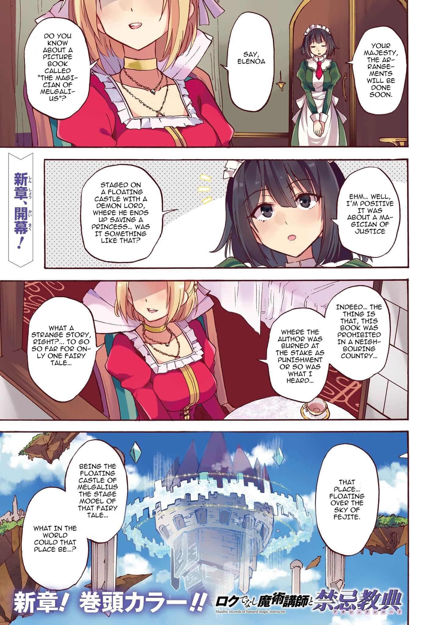 Roku de Nashi Majutsu Koushi to Kinki Kyouten - Chapter 10