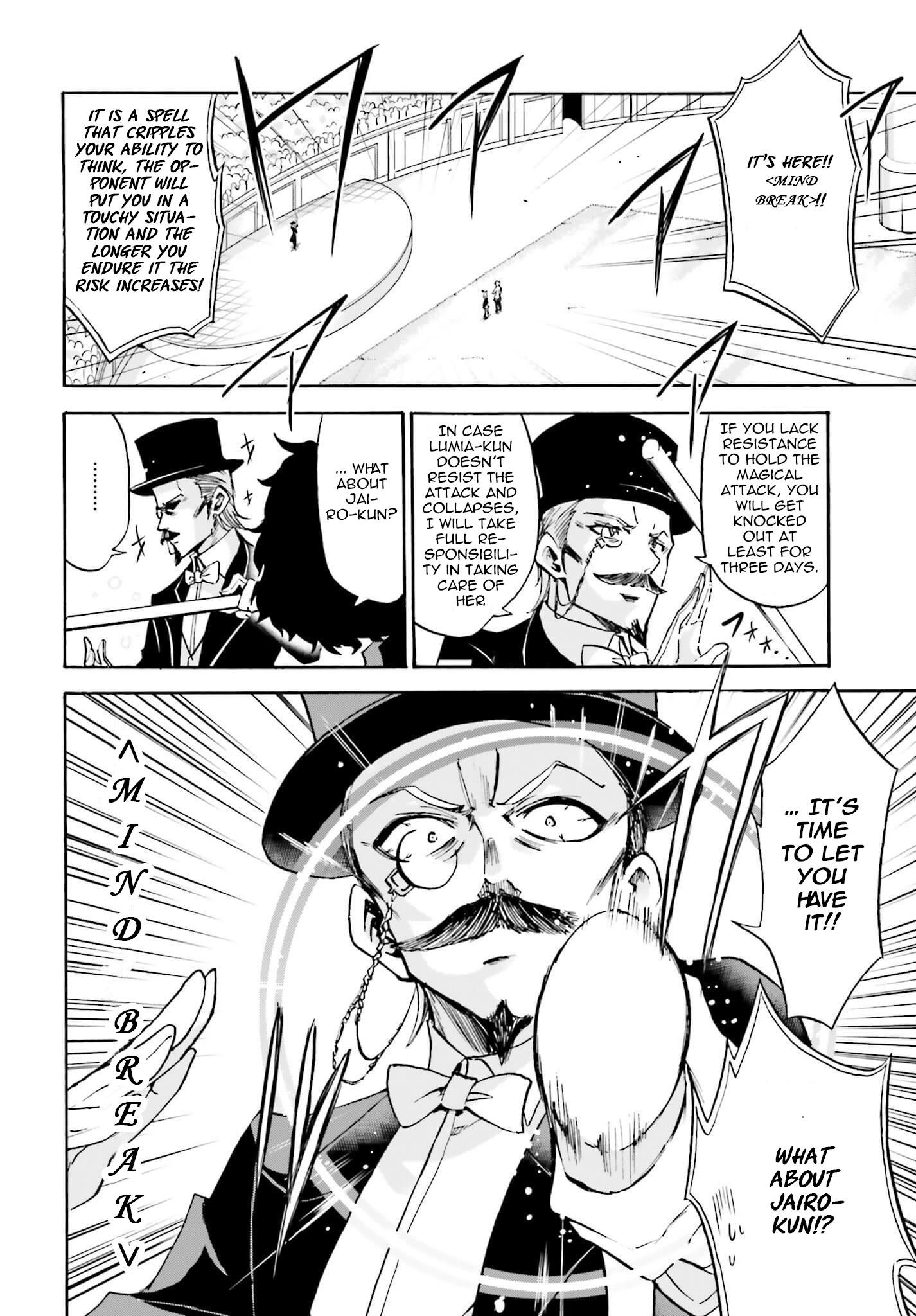 Roku de Nashi Majutsu Koushi to Kinki Kyouten - Chapter 11