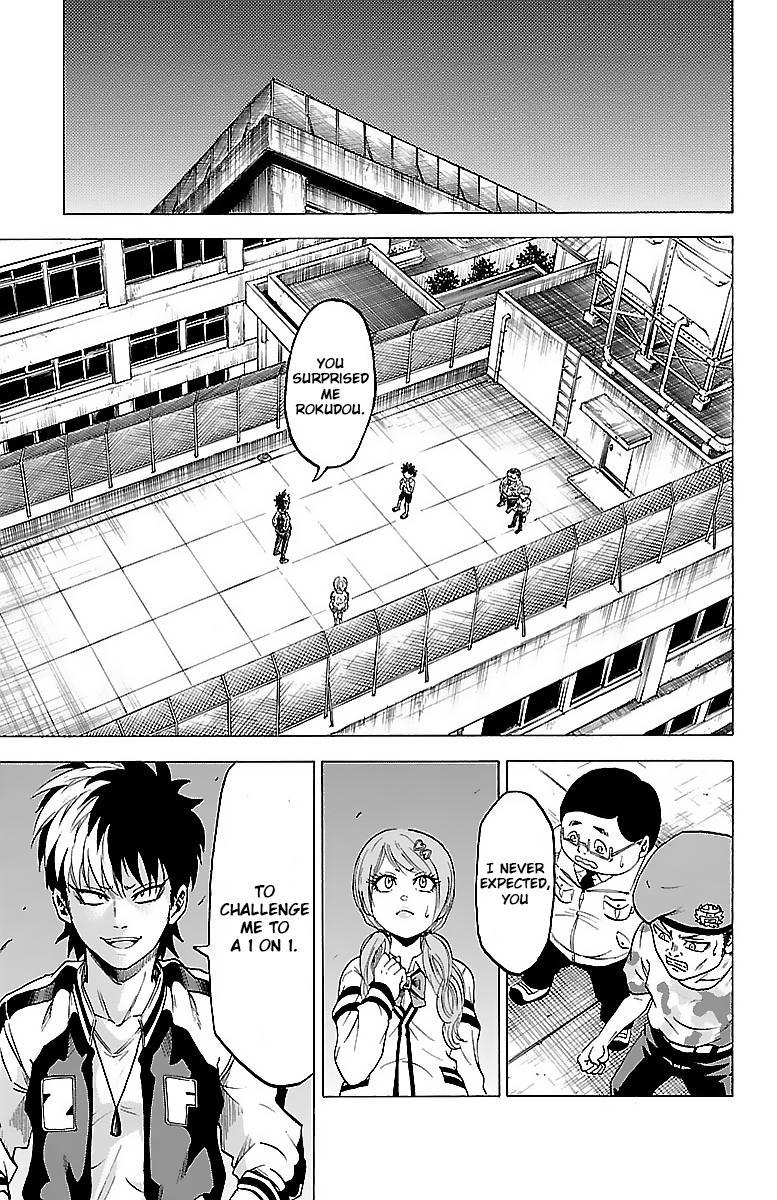 Rokudou no Onna-tachi - Chapter 3