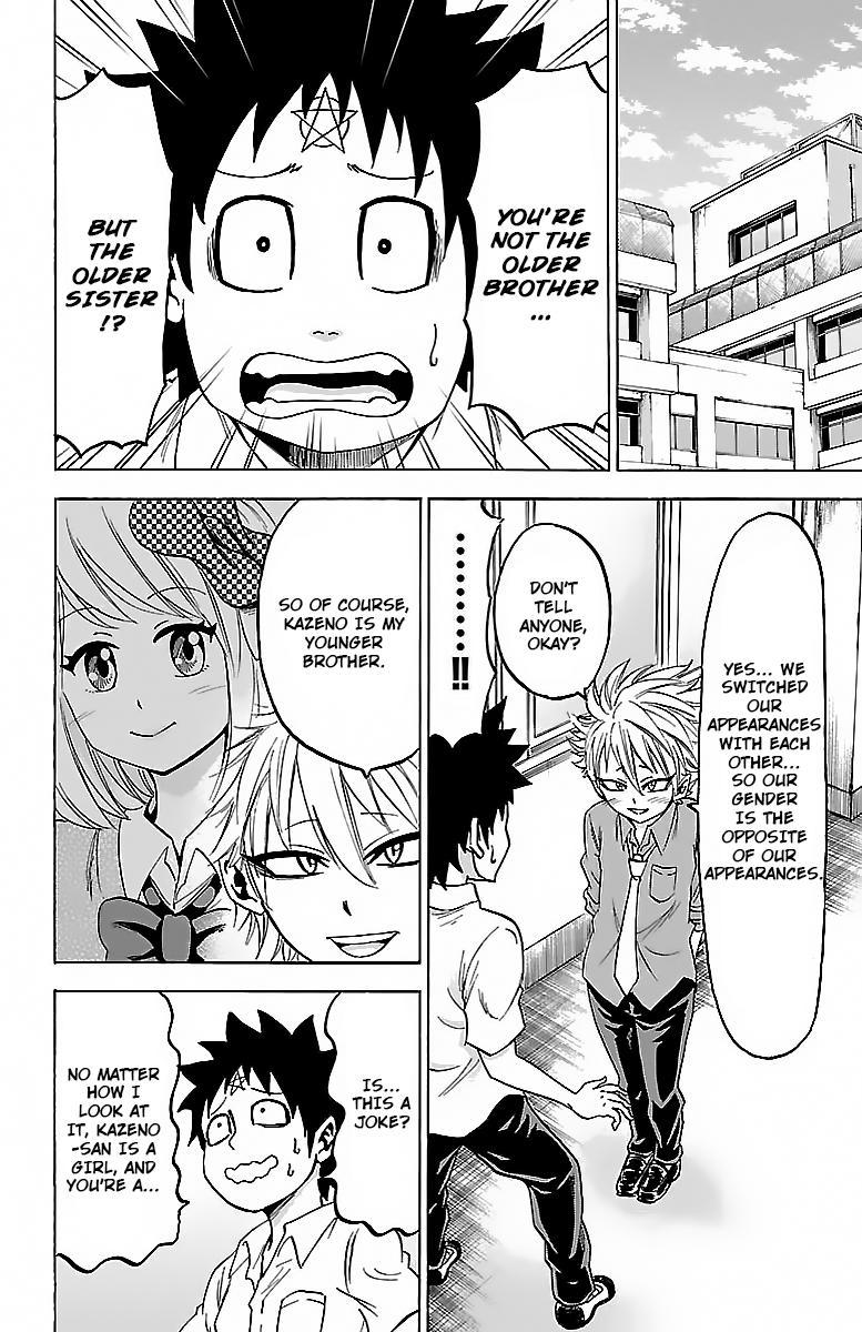 Rokudou no Onna-tachi - Chapter 36