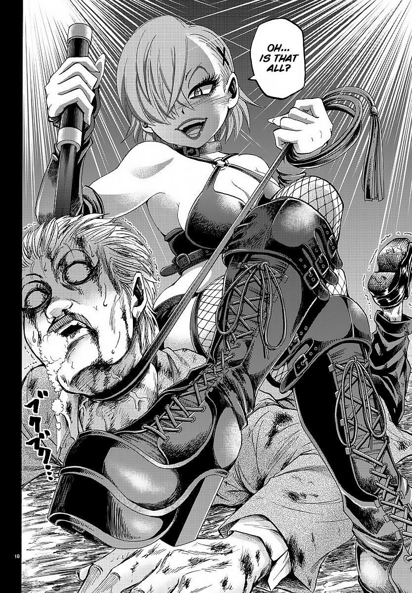 Rokudou no Onna-tachi - Chapter 41