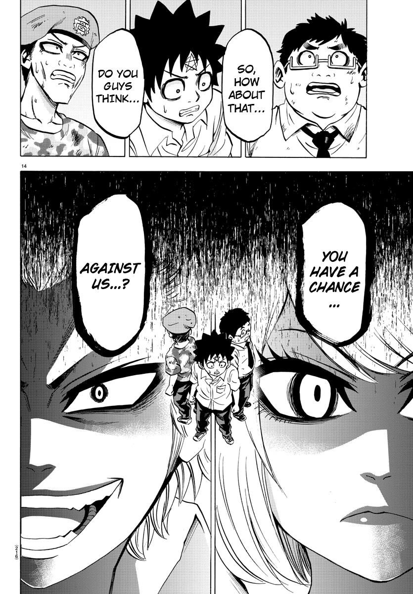 Rokudou no Onna-tachi - Chapter 61